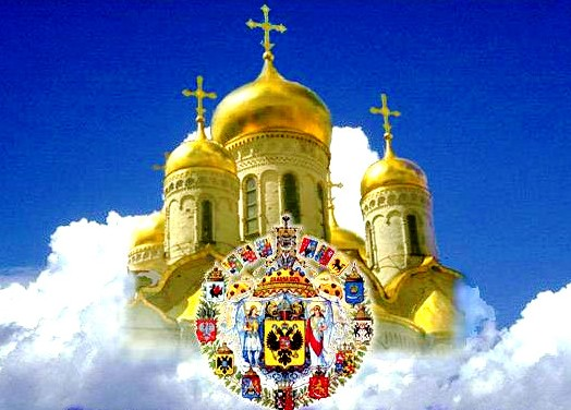 О ЦАРЯХЪ ПРОПОВЕДЬ НЕ ПРИКАСАЙТЕСЬ ПОМАЗАННЫМ МОИМ